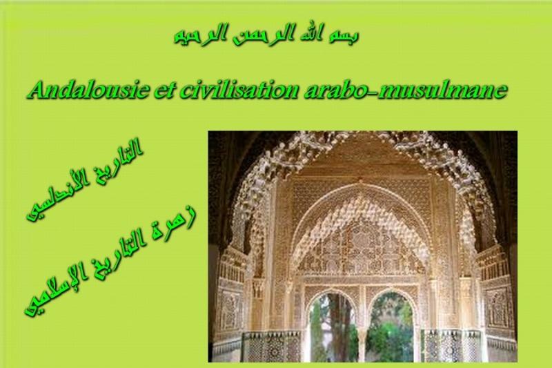 L'Age d'or de l'islam Il_eta10