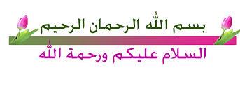 Le Prophète Mohammed Salla Allahou Alaihi wa Sallam Images11
