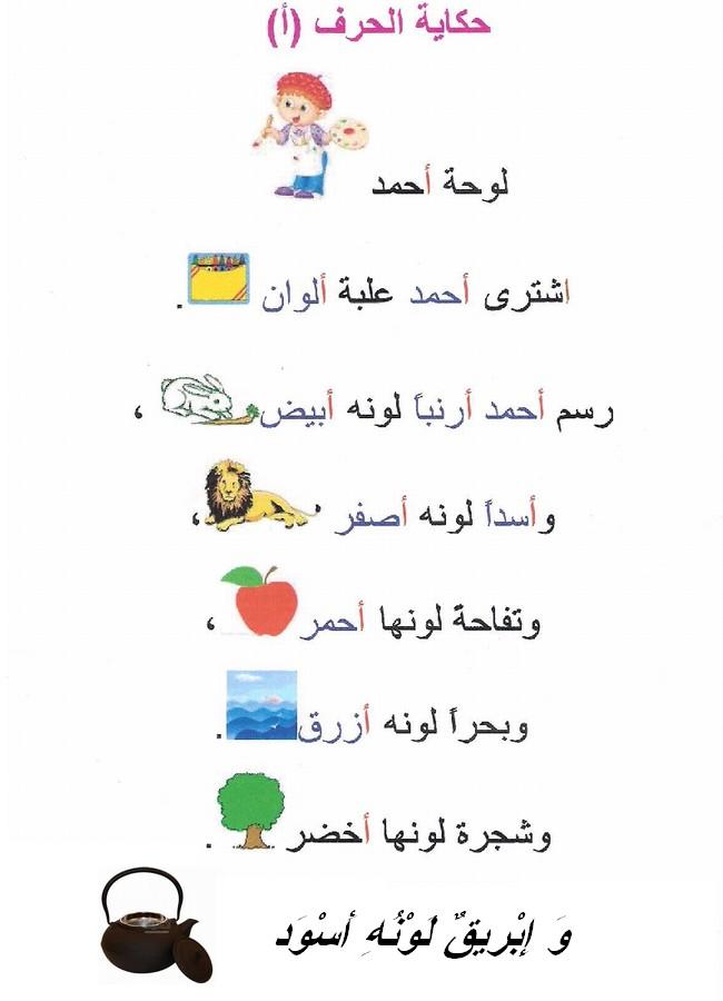 langages langages Ooousu11