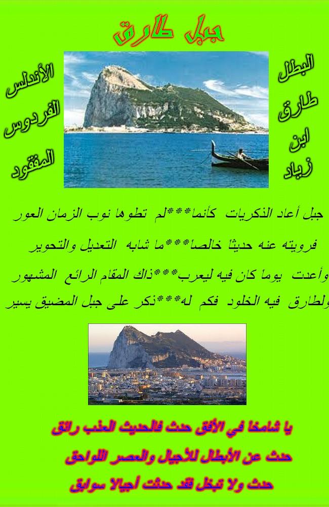 L'Age d'or de l'islam Ouoou_10