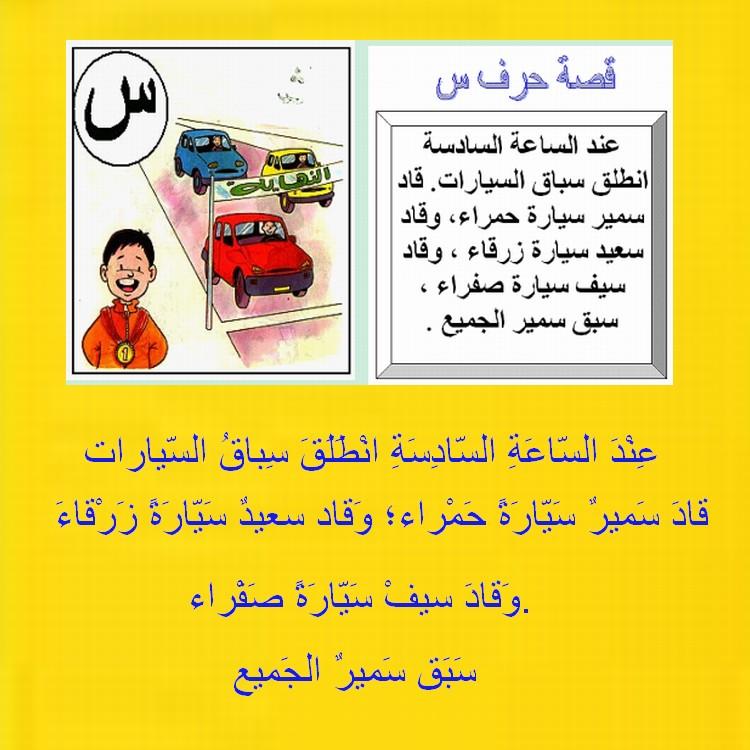 langages langages Ouzouz12