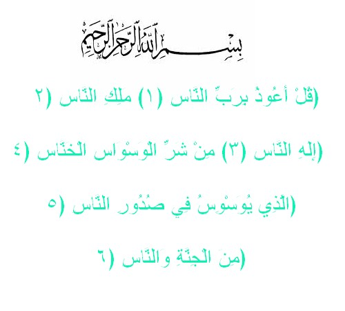 القرآن الكريم   Le coran Uuuuz_10