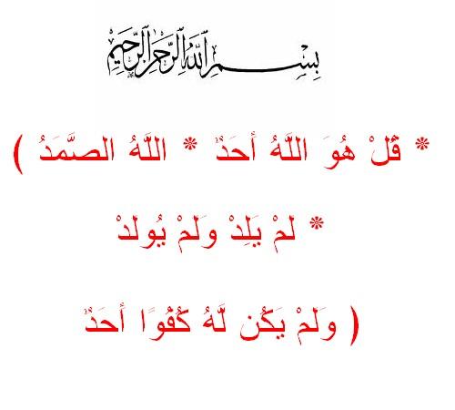 القرآن الكريم   Le coran Uuzuuz10