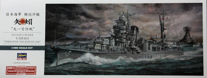 1/350 croiseur léger Yahagi Boxtop10
