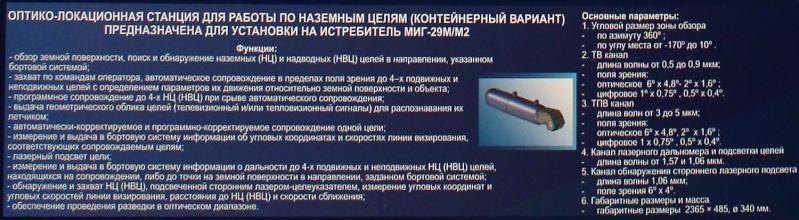 Su-25 attack aircraft  - Page 4 12186510