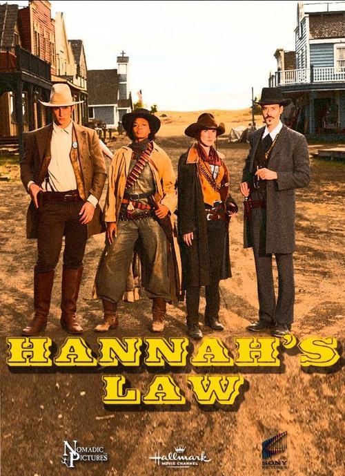 Hannah's Law- 2012 - Rachel Talalay 20822810