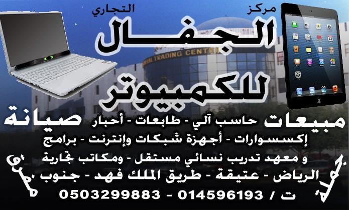 منتديات احمد حواس التجارية - مجلة الموقع Javal10