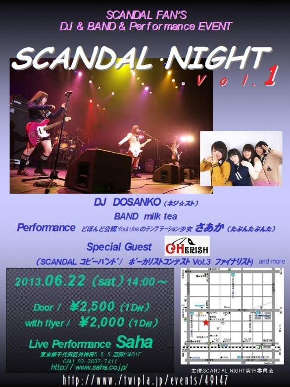 SCANDAL NIGHT Vol. 1 Image10
