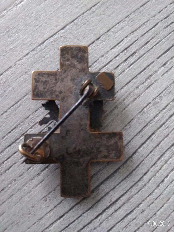 insigne avec croix de Loraine Croix_10
