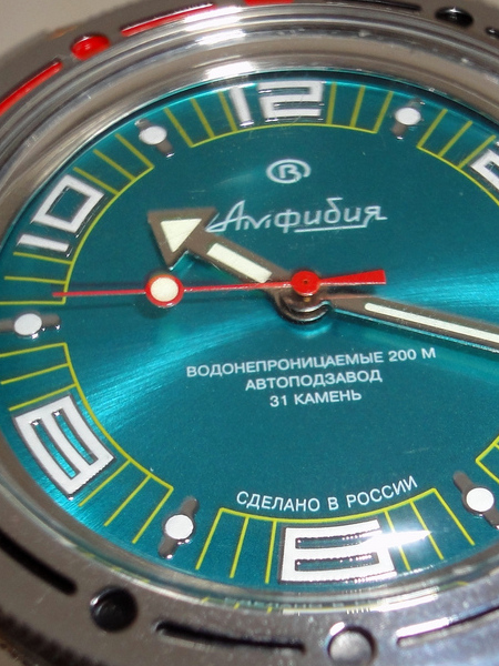 Recherche Vostok amphibia  Dsc_0810