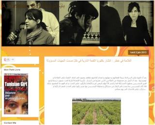 Bloggen für die Freiheit Tunisi10