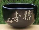 Teabowls - Page 2 Ito_k_10