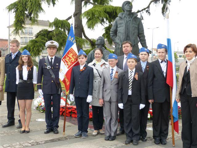 7 Mai 2013 à 11h au Bourget (93) : Cérémonie de la Victoire P1000313