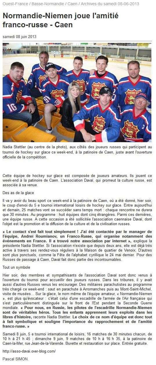 7,8 et 9 juin tournoi de de Hockey sur Glace à Caen Sans_t11