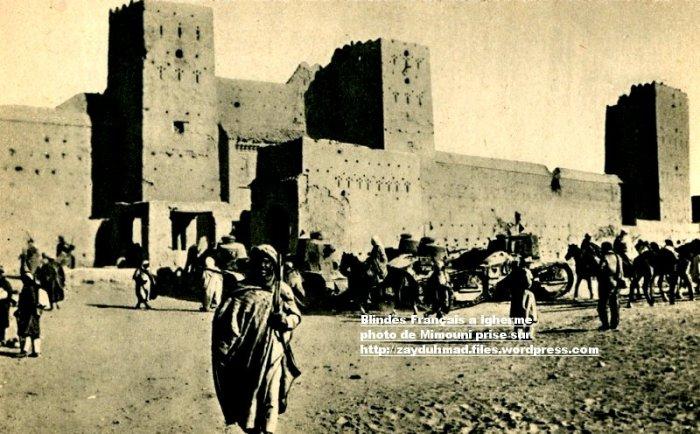 La France coloniale et l'Amazigh Marocain Mimoui10