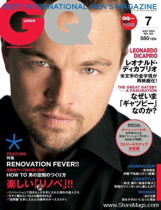 QG JAPAN JUILLET 2013 Mw74iv10