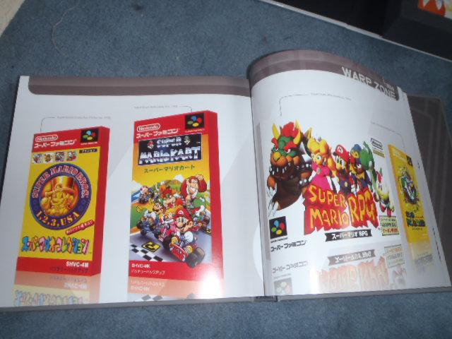 Nintendo vintage: la NES, la SNES, la N64 et jeux, visuels - Page 2 P5200316