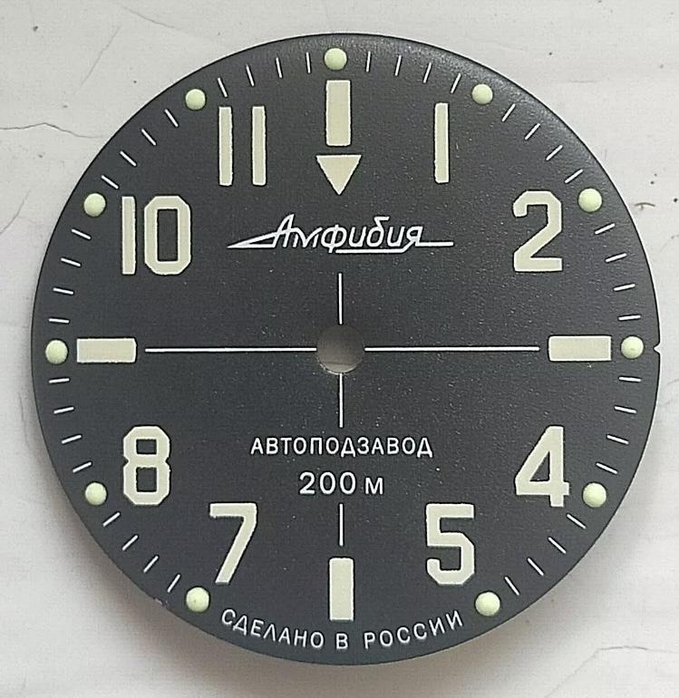 Vostok 2416B qui ne tourne plus.  8c20e010
