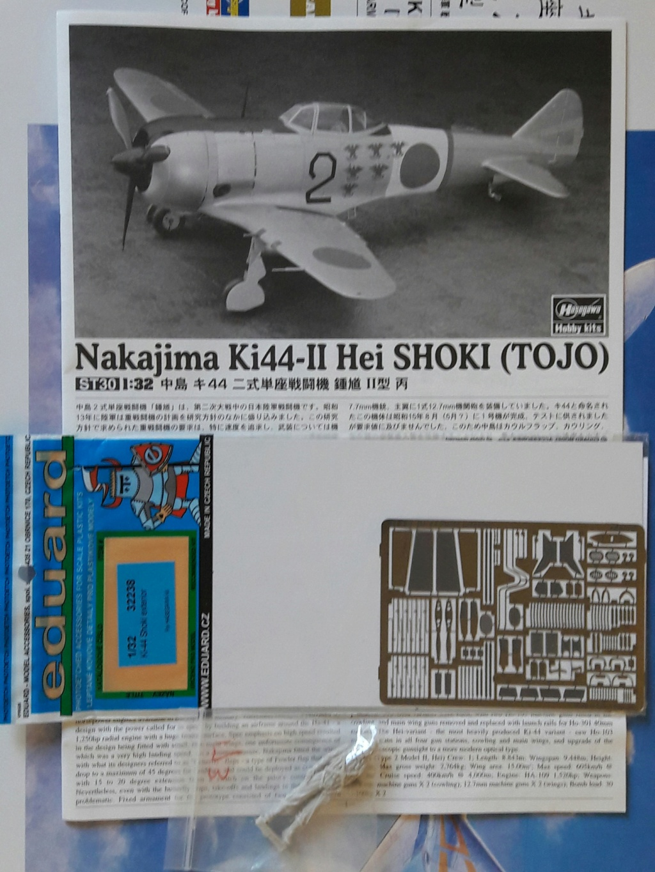 "brille - [Concours ""ça brille""] Ki-44 II - Hasegawa - 1/32  (École de chasse d'AkEno) 20190244"