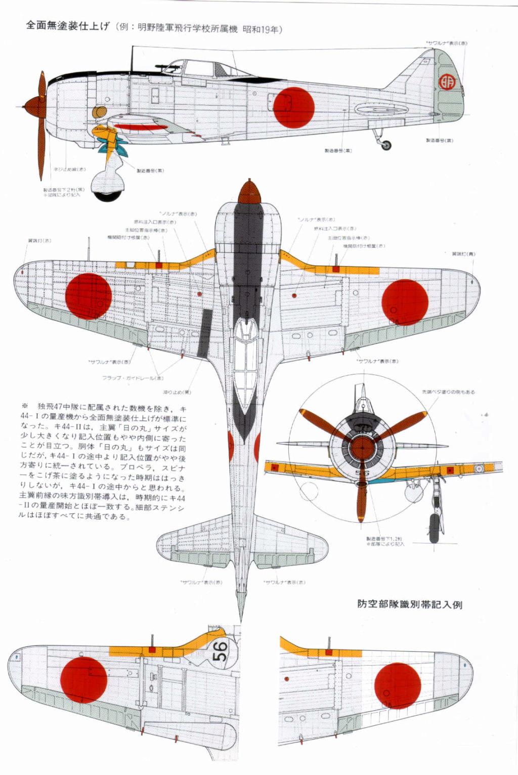 "brille - [Concours ""ça brille""] Ki-44 II - Hasegawa - 1/32  (École de chasse d'AkEno) 65_20-11"