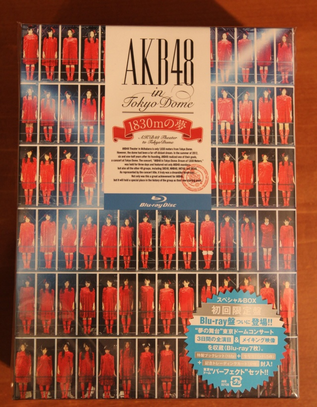Vos achats DVD, sortie DVD a ne pas manquer ! - Page 98 Img_2235