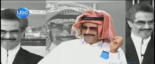 صور السخريه من الوليد بن طلال  1110