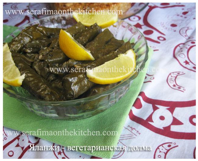 Блюда с овощами, фаршированные овощи  и др. - Страница 10 Pictur34