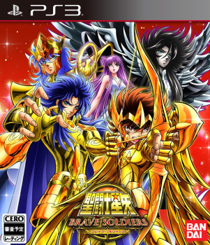 Saint Seiya : Brave Soldiers [PS3] Adnelx10