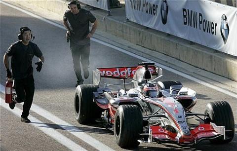 [F1] GP de Gran Bretaña: Parrilla en cuadro, cambio de liderato y un gran duelo Rotura10