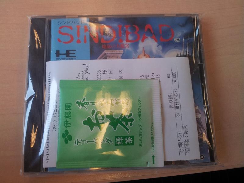 [RECH] Fool Set Nec Hucard JAP : terminé !! 20130610