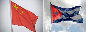 Entrega China a Cuba nuevo buque granelero  Bander10