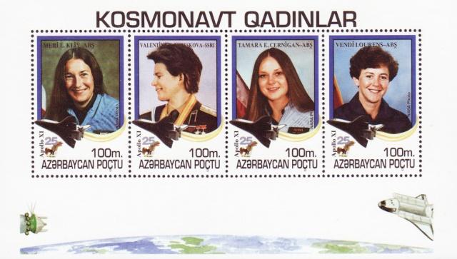 Historique de la philatélie spatiale de la République d'Azerbaïdjan 1995_a10
