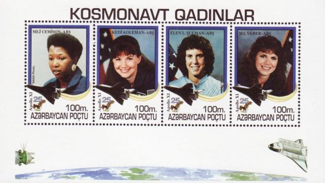 Historique de la philatélie spatiale de la République d'Azerbaïdjan 1995_a11