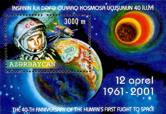 Historique de la philatélie spatiale de la République d'Azerbaïdjan 2001_a10