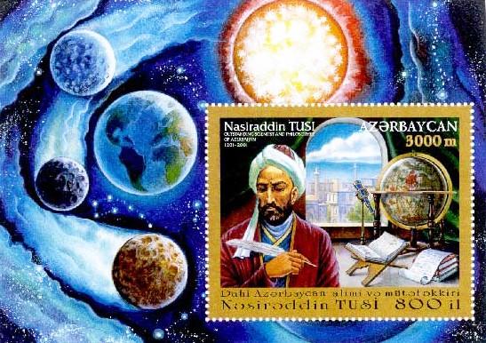 Historique de la philatélie spatiale de la République d'Azerbaïdjan 2001_a11