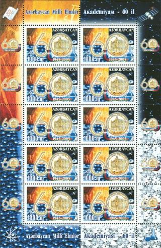 Historique de la philatélie spatiale de la République d'Azerbaïdjan 2005_a10