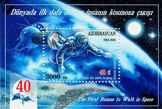 Historique de la philatélie spatiale de la République d'Azerbaïdjan 2005_a11