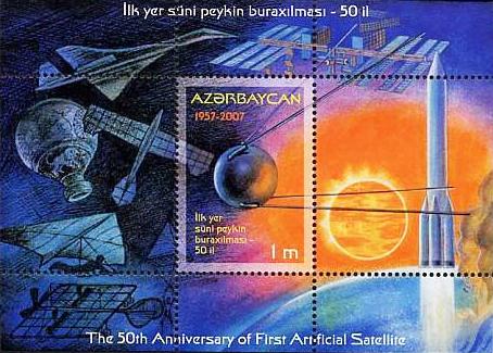 Historique de la philatélie spatiale de la République d'Azerbaïdjan 2007_a10