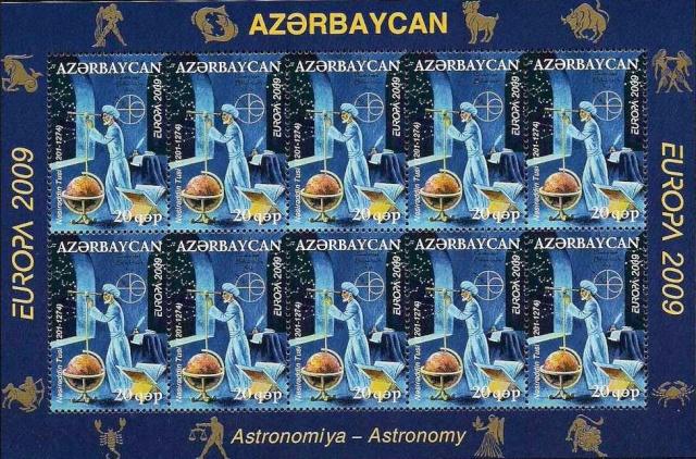 Historique de la philatélie spatiale de la République d'Azerbaïdjan 2009_a11