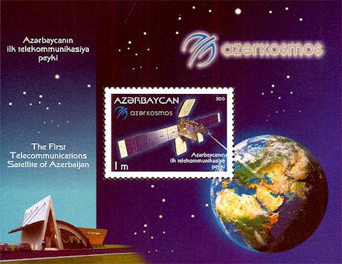 2013 - Emission d'un bloc pour le premier satellite de télécommunications de l'Azerbaïdjan Azerb_10