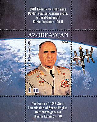 2007 - Le Général Kerim Kerimov / hommage philatélique Stamp_11