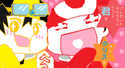 EyewearShipping [Gold x Ruby] - Galerie 38701711
