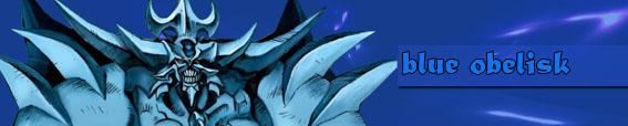 العمالقة الزرق