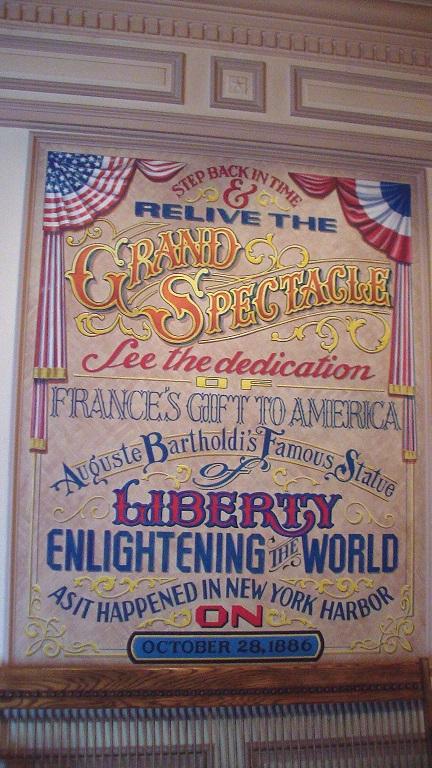 Journée découverte du 17 mai 2013 pour nos parents, journée spéciale soldes à Disney Le 16 juillet 2013- Journée du 3 octobre 2013 page 20 - Page 3 Sam_0515