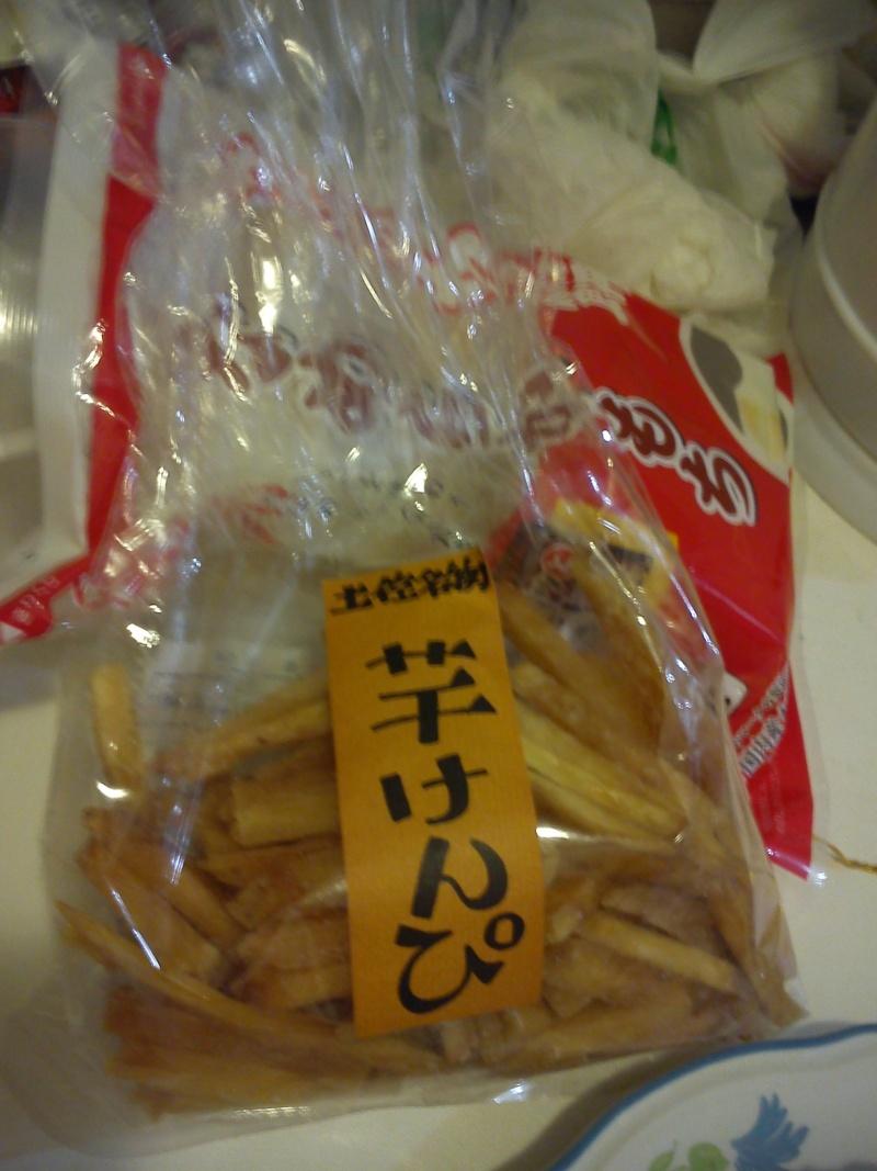Cosine dal Giappone! Dsc_0110