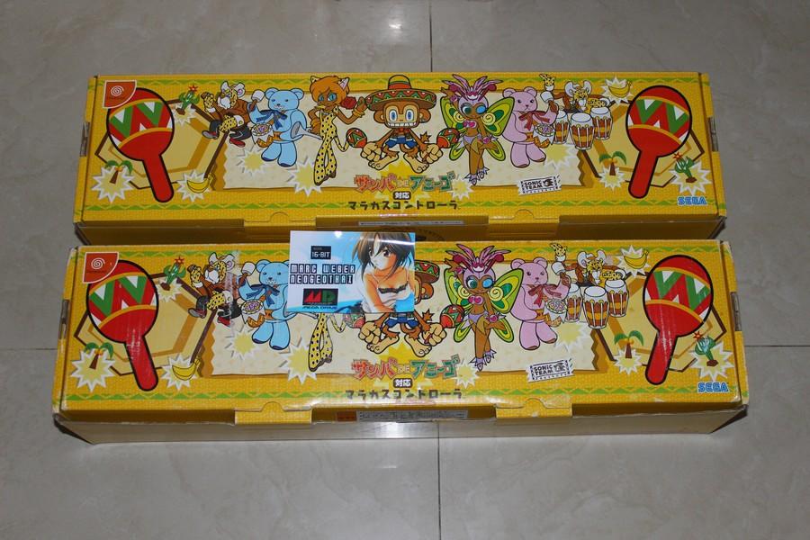 [Vds] 2 packs Samba de Amigo DC (dont 1 qui est pour 2 joueurs) + bricoles SEGA Img_3069