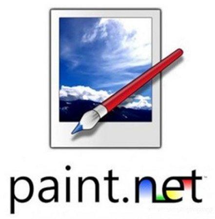progamma per modificare le texture dell mezzo  Paint_10