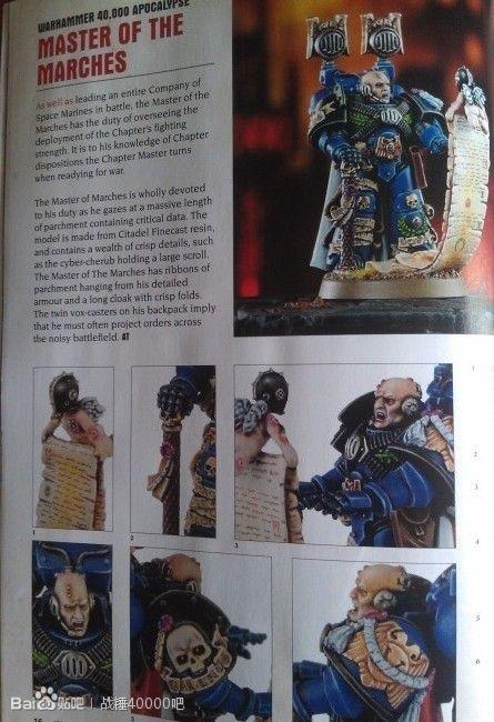 News Games Workshop - Page 2 20130617