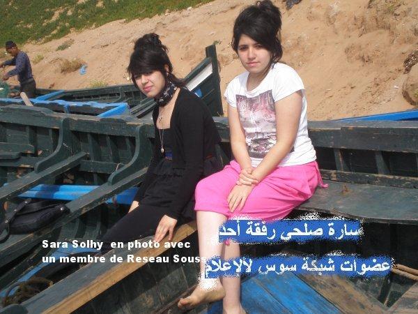 Sara solhy سارة صولحي  طالبة و فنانة Mimoun21