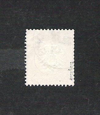 Deutsches Reich 1872 bis 1874 - Brustschildausgaben Dr16_o10